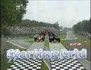 F1 2008 イタリアGP スターティンググリッド紹介