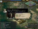 『三国志Ⅸ』 呂布の復讐 その8