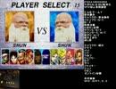 【PS3&XBOX360】今から始めるバーチャファ