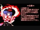 【東方卓遊戯】 SATASUPE Scarlet The Party 0-1 【サタスペ】