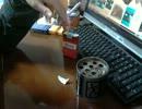 バット好きな俺の喫煙動画 part98 ウィンストン フィルター