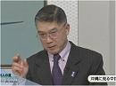【惠隆之介】沖縄に見る中国の影 [桜H25/3/13]