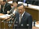 【中山成彬】3.8衆議院予算委員会、NHKが抹殺したかった真実[桜H25/3/14]