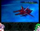 【ゆっくり実況】TEAM.R.E.D「BEX-2」【GジェネOW】:Part.50