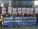 【新唐人】中国大使館 卑劣な手段で神韻韓国公演を妨害