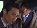 仮面ライダーカブト 第6話