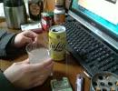 酒好きな俺の飲酒動画 part351 ハイリキ レモン