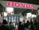 第29回大阪モーターサイクルショー行って