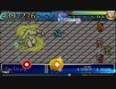 シアトリズム ファイナルファンタジー IV 【実況】 thumbnail