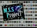【MSSP】カオス音MAD集20選!