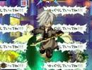 【MUGEN】真・単騎無双VS数の超暴力 大会【part26】