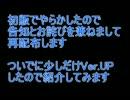【MMDガンダム】  地無こまんどVer.1.1 【ごめんなさい配布】