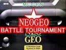 【MUGEN】ネオジオバトルトーナメント・part22【SNK抜き】
