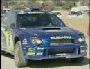 WRC 2001 第6戦 キプロス 2/2