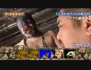 ヒゲクマ漫才師.TBS