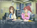 水本ゆかりと椎名法子のニコニコ生放送4