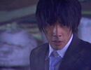 仮面ライダーカブト 第9話