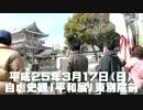 (3)南京大虐殺記念館 1300点もの資料を送り続ける僧侶に凸