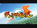 【超次元MMDドラマ】ゲンソウイレブン #03-予告編【東方+イナイレ】 thumbnail