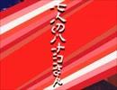 2D自由切断アクションゲーム 「七人のハナコさん」 PV