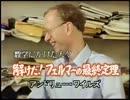 「フェルマーの最終定理」①