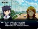 やっぱり妹が可愛いRPG 3 【あるかみぷす!】