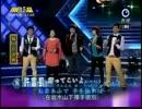 台湾の男性が歌う「帰ってこいよ」がうますぎる!!