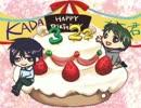 KADAとカモ君が誕生日祝われてみた