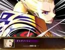 【BattleMoonWars銀】Type-Moonオールスターバトル【実況プレイ】 Vol.46