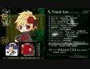 【96猫】「アイリス」クロスフェード【歌