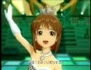 アイドルマスター【雪歩】まっすぐ(依頼43)