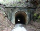 【富山の隧道】谷原隧道【歩いてみた】