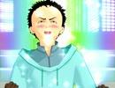 【MMD】本気でスーパーサイヤ人を目指す鉄雄【AKIRA】