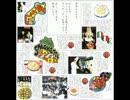 [1587] 目玉焼きの食べ方 _ そっと、そっと、そっと - 伊丹十三