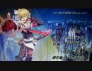 【CLΦSH(96猫×囚人P)】小説『FINALΦFICTION 前奏曲』【オリジ...