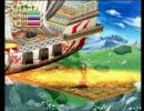 ヴィオラートのアトリエ 神の浮船ヴィオ単体撃破