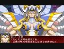 スーパーロボット大戦UX カリ・ユガ 武装集