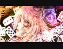 【IA】 Alice in Parallel World 【オリジナル】
