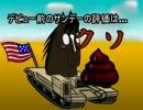 【競馬・種牡馬】第三次種牡馬大戦