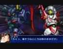 スパロボUX 飛影(ジョウ)&零影 戦闘アニメ