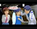 はるちはゆうと行く九州・山陽正月旅行 十四話