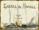 【字幕プレイ】GRETEL & HANSEL -Part One- 1回目