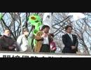 2013-3-23 間接侵略を許すな!特亜の手先、NHK・中日新聞は敵だ!(6/8)
