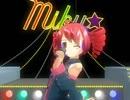 【MMD】かんなぎOP テトバージョン(テスト)