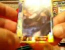三国志大戦3 カード開封動画
