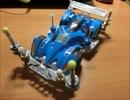 Goo's Mini 4WD Episode11-Blue Dream Machine Again -
