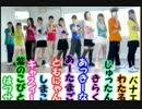 【関西+愛媛】Help me!!踊ってみた【別アングルver】