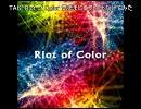 TAG/Riot of Color 気ままにエフェクトかけてみた