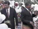 【新唐人】習近平の「靴論」 アフリカにどんな靴を?