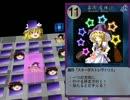 【東方卓遊偽】カードゲーム「スキマドロケイ」紹介動画【自作ゲーム】